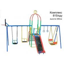 Спортивно-игровой комплекс КДУ-815