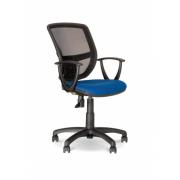 """Офисное поворотное кресло """"Бетта GTP"""""""
