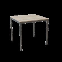 Обеденный стол Стронг-1 775*775